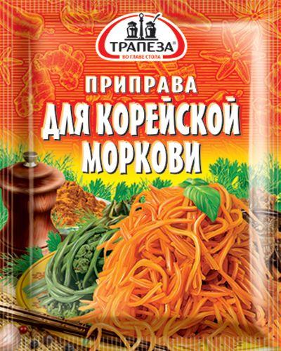 Приправа для корейской моркови - Кориандр, перец красный, перец черный, сахар, чеснок, соль, глутамат натрия.