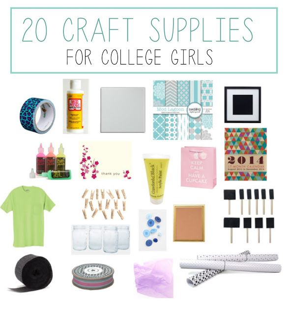111 Best Images About Gifts For Super Cute Future College