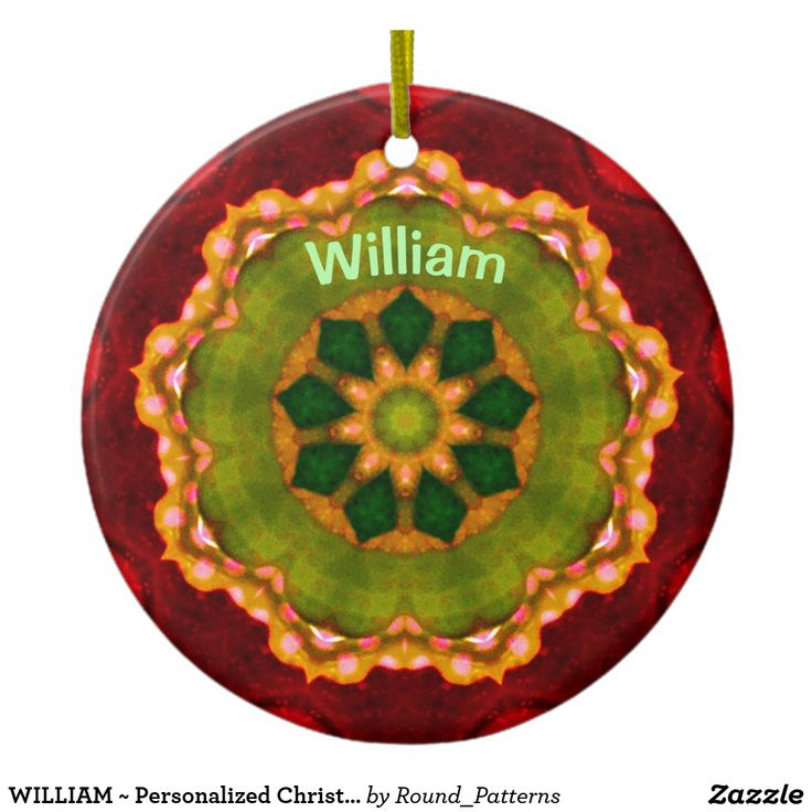 WILLIAM ~ Personalized Christmas Flower Fractal ~