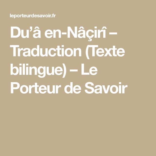 Du'â en-Nâçirî – Traduction (Texte bilingue) – Le Porteur de Savoir