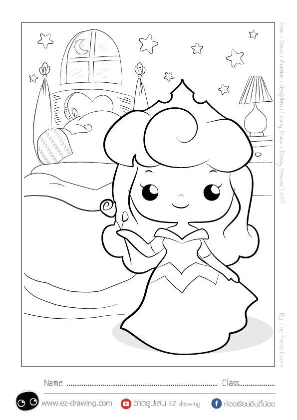 Ep 7 Aurora เจ าหญ งน ทรา Easy Draw Disney Princess แจกภาพระบายส Freecoloring ภาพวาดเจ าหญ งด สน ย เจ าหญ งน ทรา ภาพวาดด สน ย