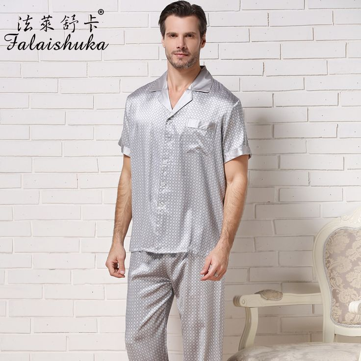 3XL mens silk pajama sets short sleeve mens silk pajamas big  men's pajama sets summer solid color mens silk pajama pants stain