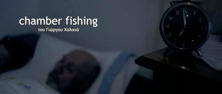 Chamber Fishing