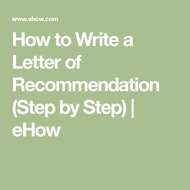 27 best letters of recommendation images on pinterest
