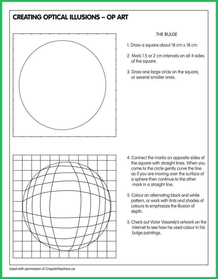 Illusion Optique Art Worksheets Op Art Lessons Optical Illusions Art Optical illusion worksheets