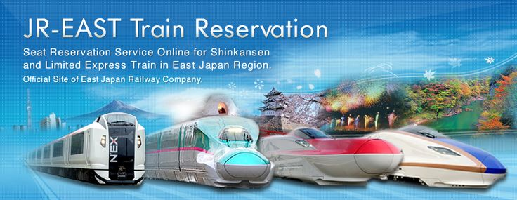 JR-EAST Train Reservation - Seat Reservation Service Online for Shinkansen and Limited Express Train in East Japan Region. Official Site of East Japan Railway Company.