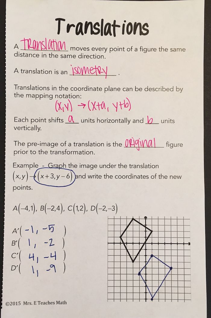 Translations for a Geometry Interactive Notebook