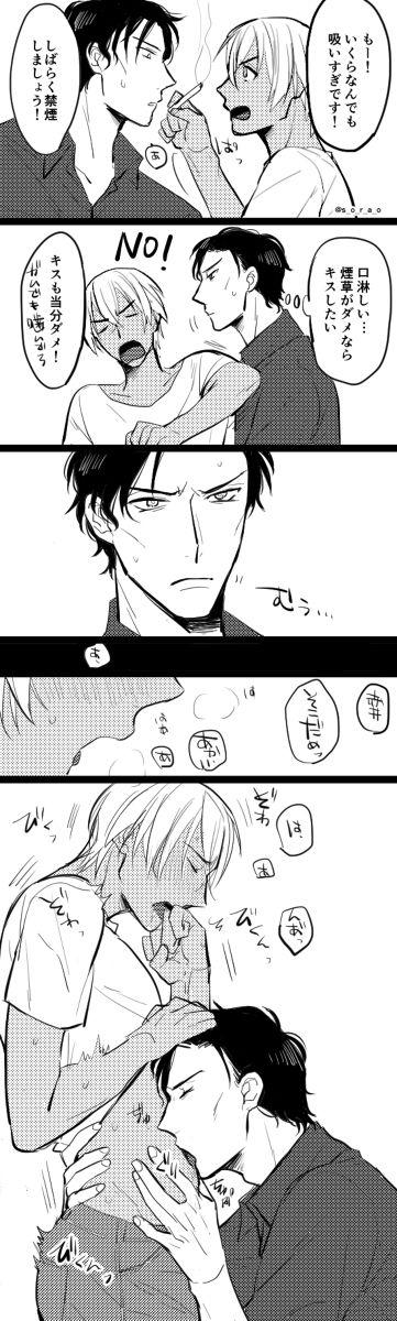 http://www.pixiv.net/member_illust.php?mode=manga&illust_id=60752922