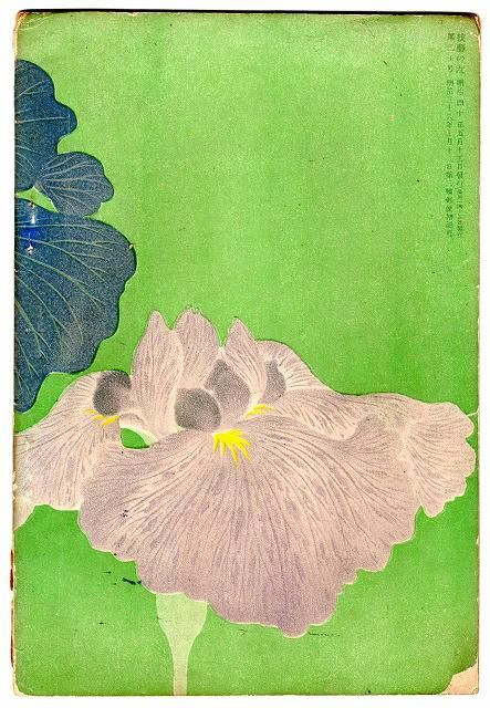 Cover of Japanese design magazine GIGEI NO TOMO in 19th century