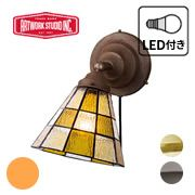 LEDベーシック1灯ウォールランプ YE 全3色   インテリア照明の通販 照明のライティングファクトリー