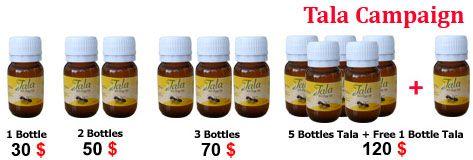 Tala Ant Egg Oil Campaign