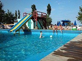Oferta Rusalii 2014 - Mamaia - Hotel Mercur Minerva Family Club 3*