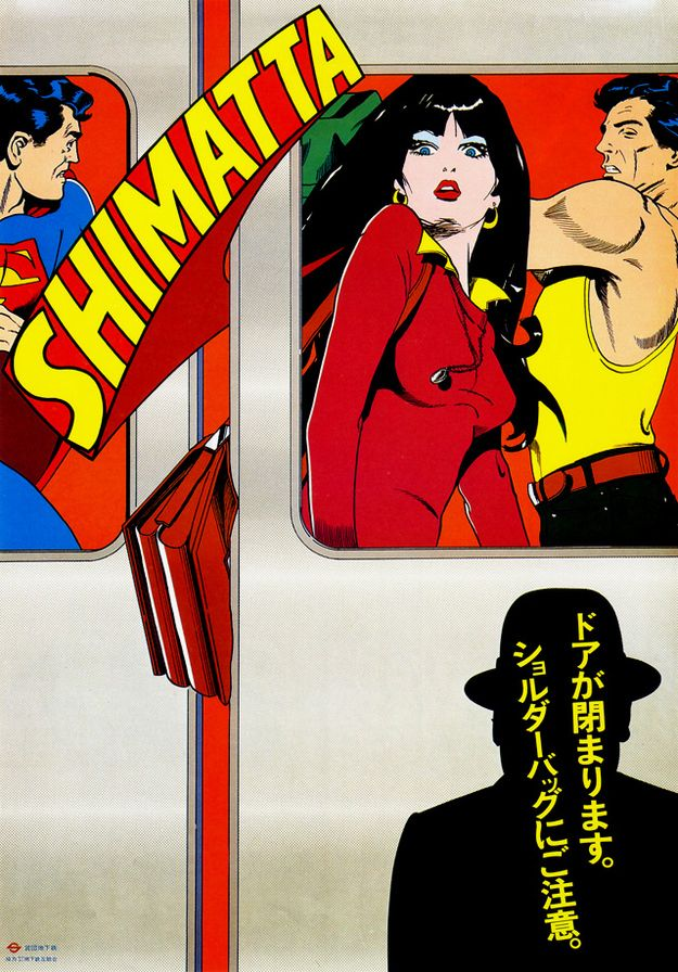 Posters retrô do metrô de Tóquio