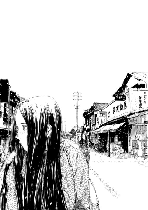 by Kenji Tsuruta