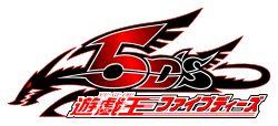 Logo ~ Yu-Gi-Oh! 5Ds