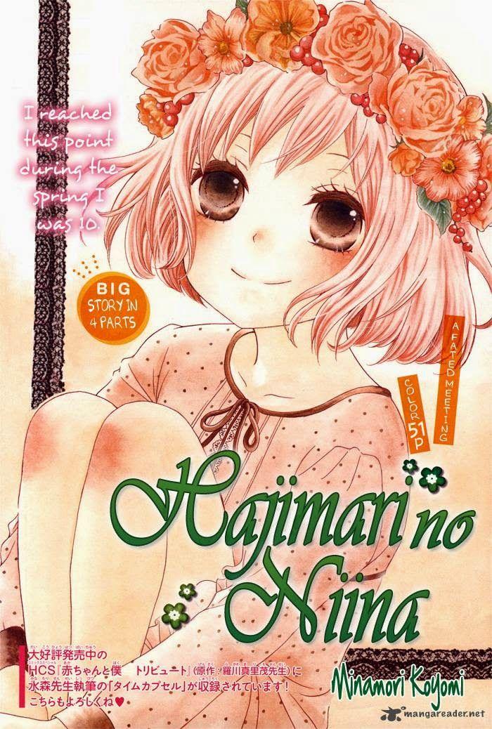 Hajimari no Niina, one of the best manga i've ever read