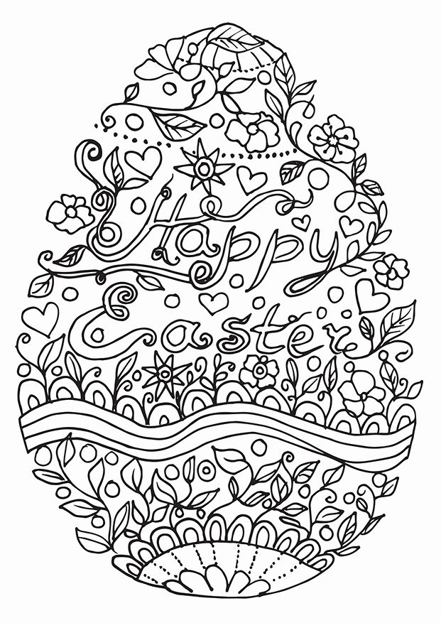 Free Printable Easter Coloring Pages In 2020 Easter Coloring