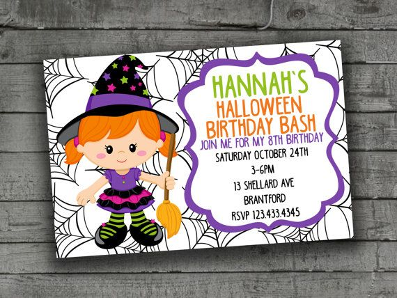 Kids Birthday Invitations Halloween by PartyPrintableInvite