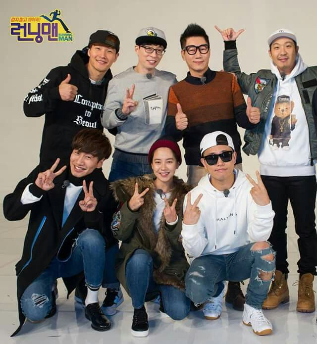 Running man family