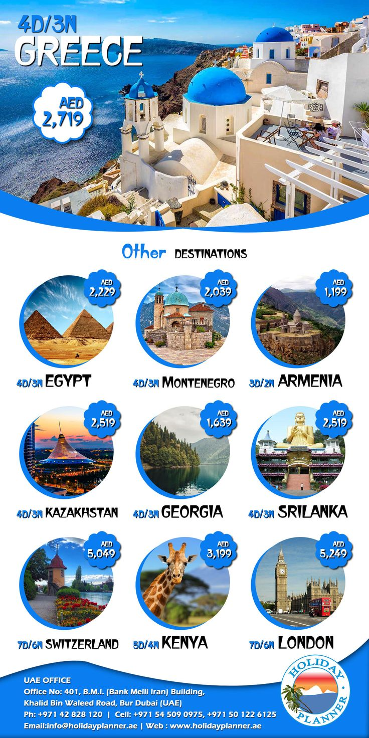 Nothing Like #GREECE | Packages Starting @ AED 2,719  Holiday Planner LLC Inquiry : +97142828120 | Email Us : info@holidayplanner.ae