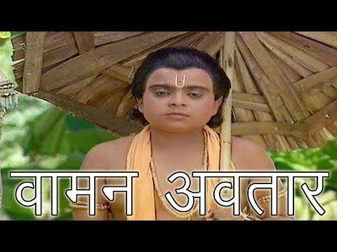 vishnu puran in hindi all episodes download
