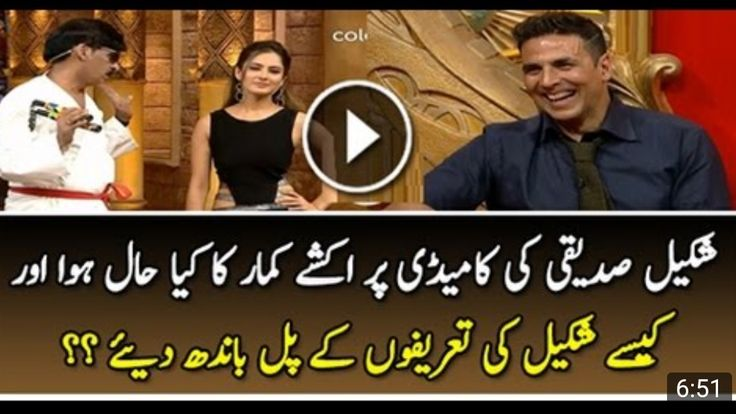 Shakeel SiddiquiPooja Bose and Shruti Seth Akshay Kumar and Riteish Deshmukh 20 Shakeel Siddiquei the Most Funny Person must watch also subscribe us