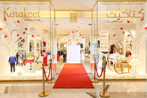 RED CARPET EVENT AT KATAKEET THE GALLERIA - lamasat Online