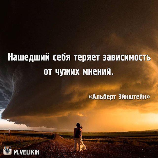 АЛЬБЕРТ ЭЙНШТЕЙН. quotes about relation...