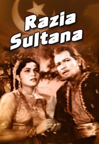 Razia Sultana Hindi Movie Online - Kamran, Nirupa Roy, P. Jairaj, Nisar Ahmad Ansari, Agha, Leela Mishra and Lalita Pawar. Directed by Devendra Goel. Music by Lachhiram. 1961 [U] ENGLISH SUBTITLE