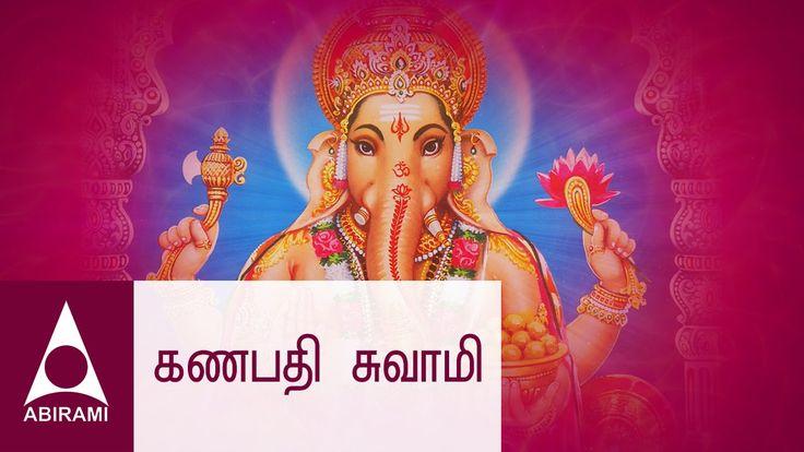 Ganapathy Swamy - Songs of Ganesha - Songs of Ganapathy - Lord Ganesha Songs - Ganapathi Bapa Moriya - KJ Yesudas - SP Balasubramanian - Ganesha Songs - Shankar Mahadevan - Ganesh Bhajans - Ganesh Aarti - Ganesh mantra - Jai Ganesh - Ganesh Mantra - Sri Ganesh Chalisa - Ganesh Chaturthi