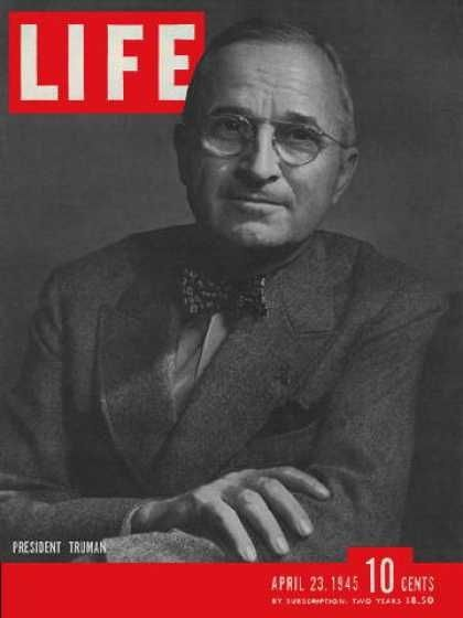 a study of the life of harry s truman Timeline of president harry truman's life important dates, world and national events during his lifetime.