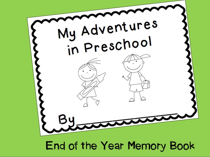 End of the Year Memory Book My Adventures in Preschool