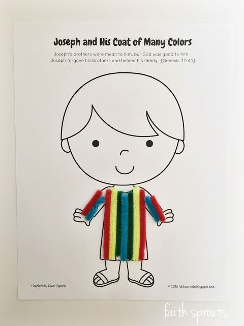 Printable of Joseph and His Coat of Many Colors craft for kids.