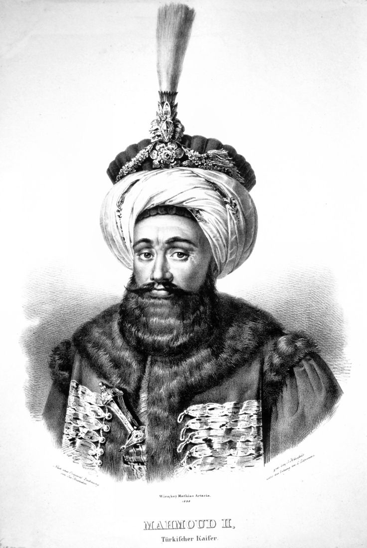 Mahmud II, Sultan of Turkey (born 1789, acceded 1808, died 1839), lithograph (1828), by Josef Kriehuber (1800-1876).