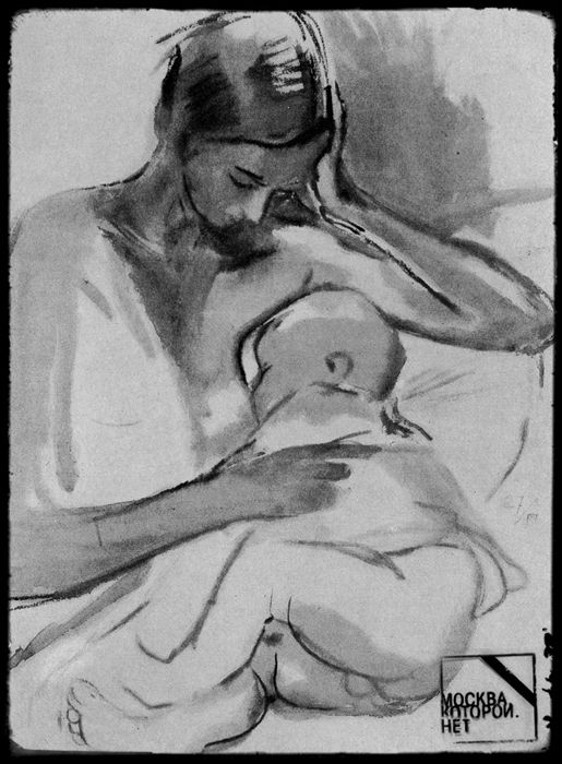 Купреянов Николай. Материнство. 1933 Nikolai Kupreyanov. Motherhood. 1933