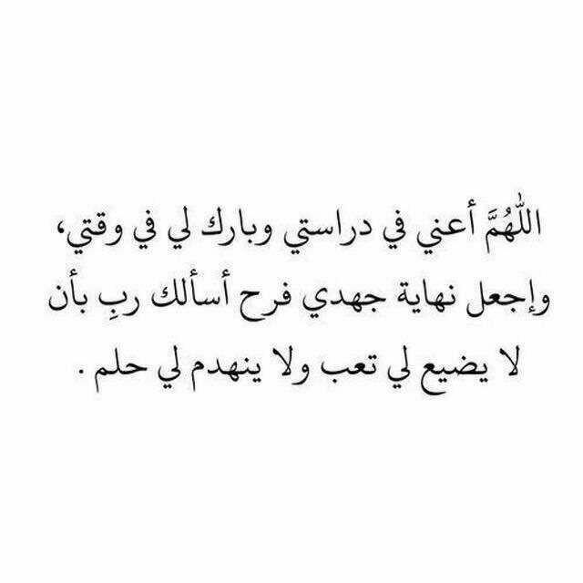 يارب Calligraphy Arabic Calligraphy