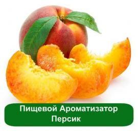 Пищевой Ароматизатор Персик – 1 литр в магазине Мыло-опт.com.ua. Тел: (097)829-49-36. Доставка по всей Украине.