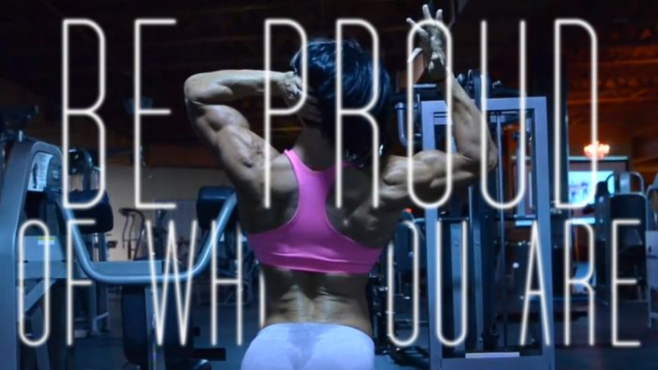 BE PROUD OF WHO YOU ARE |  Dana Linn Bailey