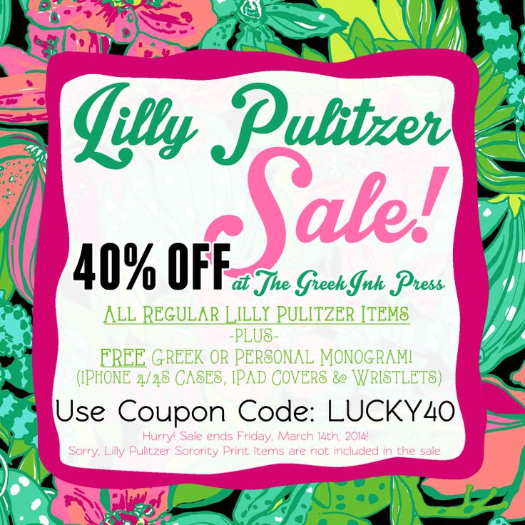 Lilly pulitzer coupon codes 2018