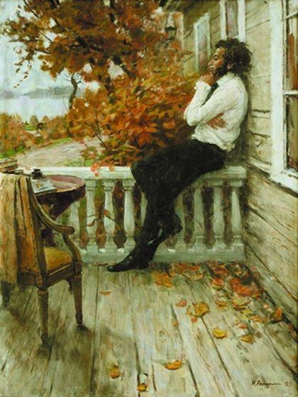 пушкин в михайловском - Поиск в Google