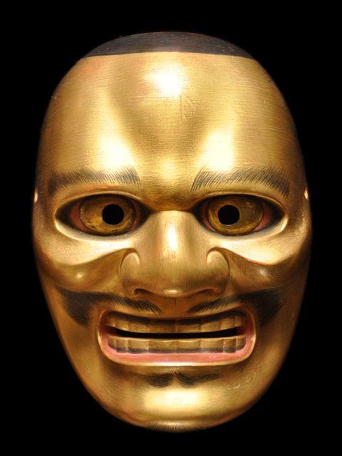 "Noh Mask ""Tsurimanako"" 能面「釣眼」寺井一祐"