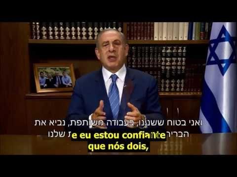 Benjamin Netanyahu (primeiro ministro de Israel) celebra a vitória de Donald Trump - YouTube