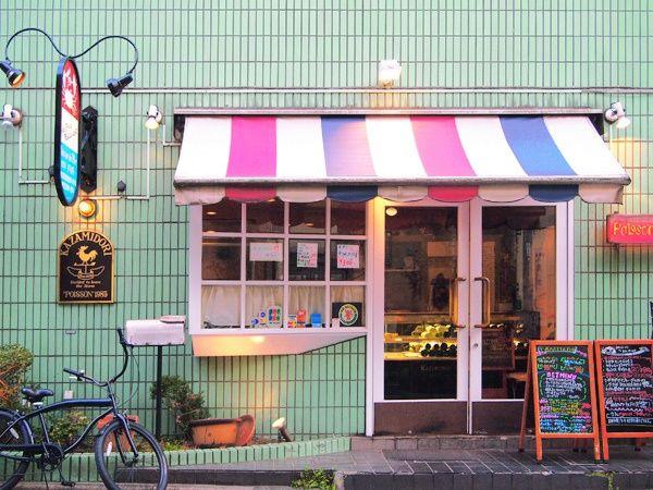 japanese cafe, tokyo