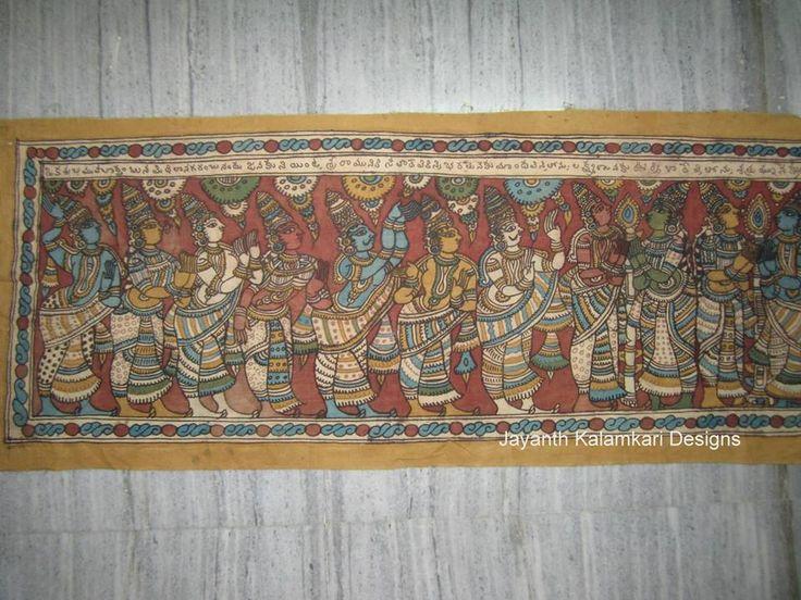 Pen Kalamkari wall hangings OLD ANTIQUE RAMA, LAXMANA, BHARATHA & SATRUGNA KALYANAM WALL HANGING JKD-WH10