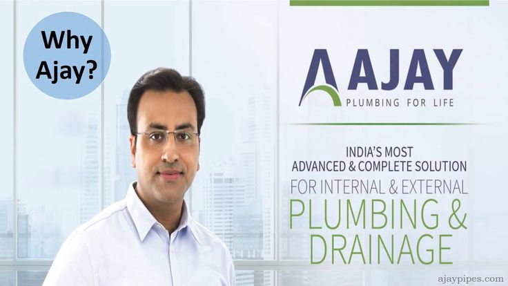 Ajay Pipes manufacturing of CPVC fittings, Hot & Cold water pipes, CPVC plumbing, UPVC plumbing, PVC, Drain, Waste pipes & fittings, Pipes for Home, Rain water harvesting pipes, Plastic Pipes & fitting company in India. Dial Toll Free: 1800 114 050 for any Query .Their price is also very reasonable. For more info visit http://www.ajaypipes.com/