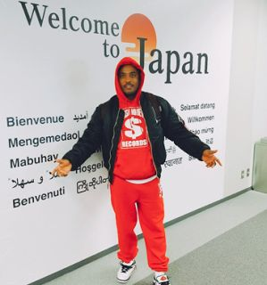 JoJo Capone - Bio Instagram Daughter Net Worth  JoJo Capone helped NBA YoungBoy get his chain back. JoJo Capone is a hip-hop mediator who has helped several rappers retrieve their chains after they were snatched off their necks. He helped Young Buck get h