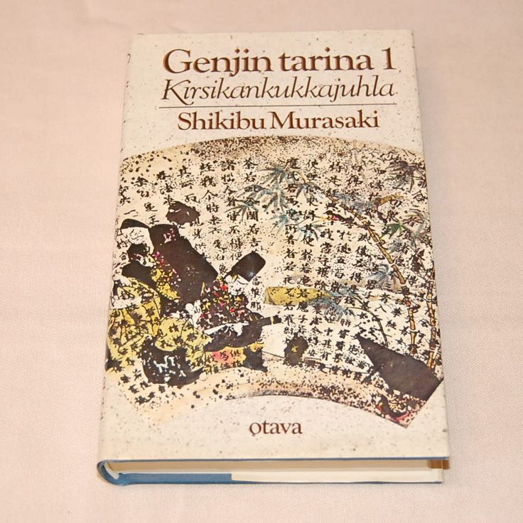 Genjin tarina