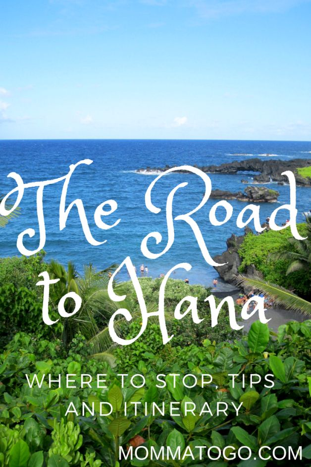 Driving the Road to Hana   Maui   Hawaii   Maui Vacation   Hawaii Travel   Hawaii Tips   Road to Hana Stops   Road To Hana Mile Markers   Hawaii Vacation   Road to Hana Itinerary