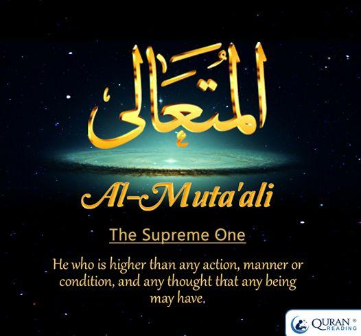 Al-Muta'ali The Supreme One