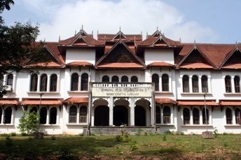 Oriental Research Institute and Manuscripts Library, University of Kerala, Thiruvananthapuram, India.